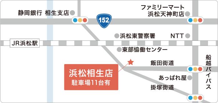 浜松相生店地図