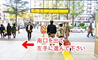 JR阿佐ヶ谷駅、南口の写真