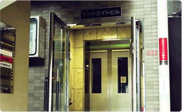 ランドエイトビル エレベータの写真