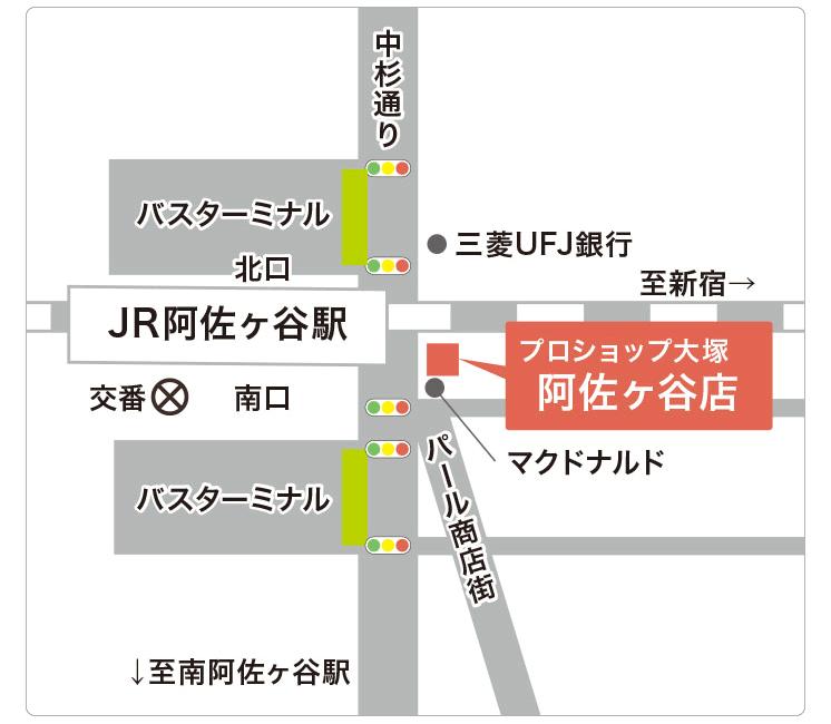阿佐ヶ谷店 地図