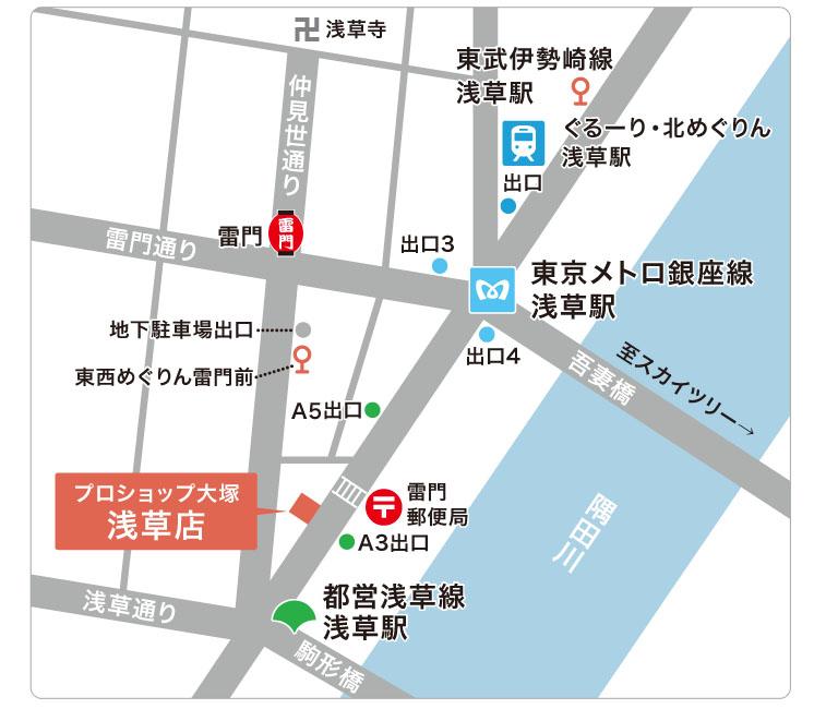 浅草店(東京)地図