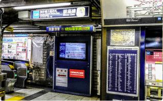 東京メトロ銀座線の改札出口の写真