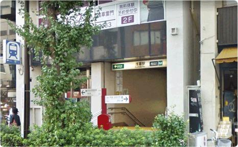 浅草店までは浅草駅から徒歩1分という近さです