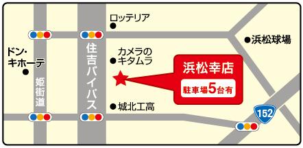 浜松幸店地図