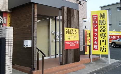 浜松幸店は落ち着いた印象の外観です