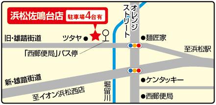 浜松佐鳴台店地図