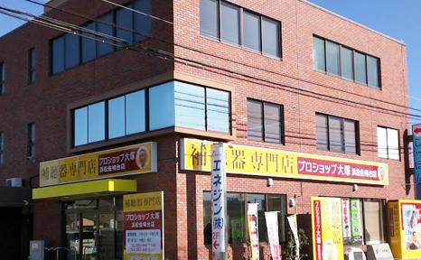 浜松佐鳴台店は煉瓦色の外観が目印です
