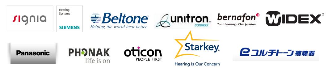 補聴器メーカーロゴ