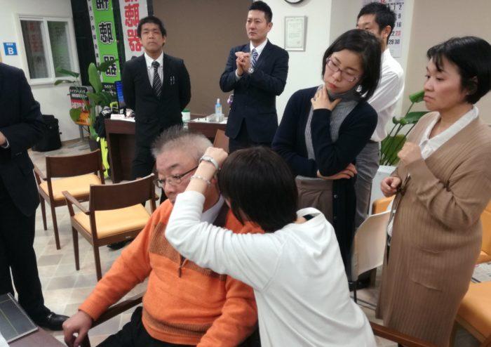 プロショップ大塚社内研修
