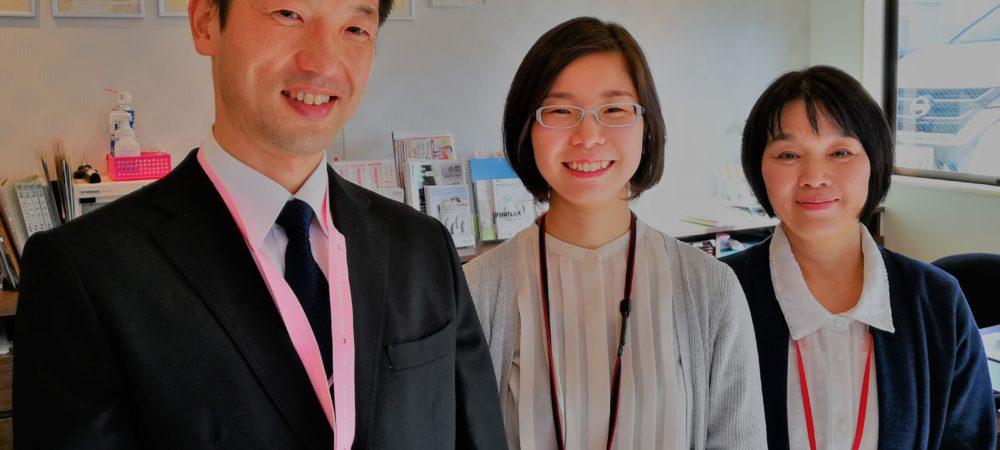 【浜松市浜北区の皆さまへ】補聴器相談会のお知らせ