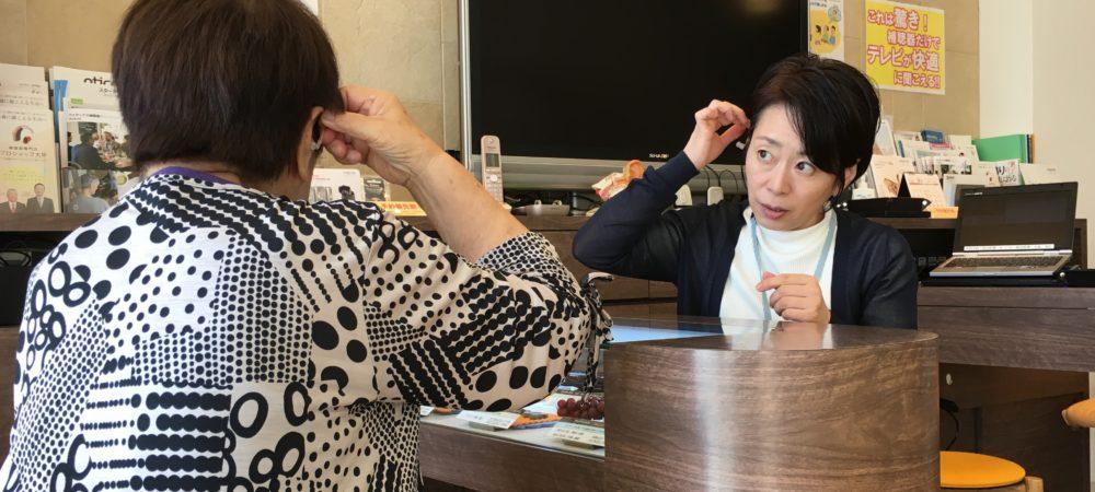 難聴の高齢者が補聴器をいやがる/つけない理由は負担感!
