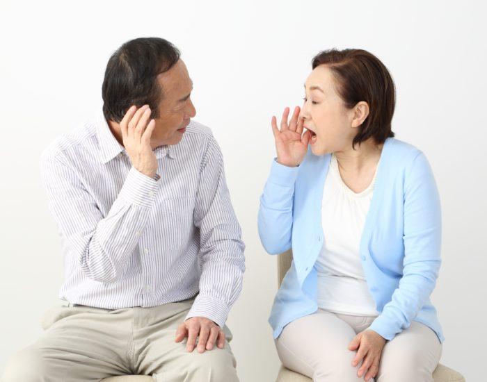 家庭内で、家族に話しかけられて、最初の一言が分からない