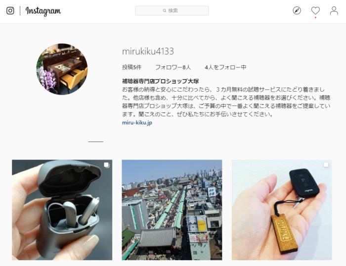 補聴器専門店プロショップ大塚Instagramの画像
