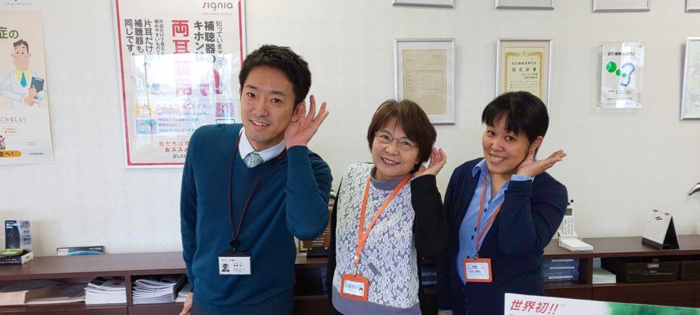 【浜松市西区の皆さまへ】「元気いっぱい!健康フェスティバル」に参加します!
