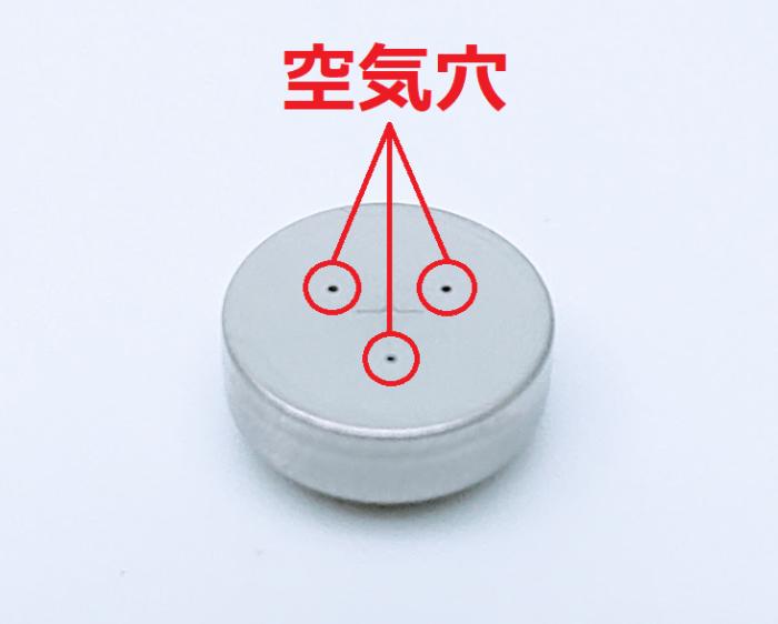 補聴器電池