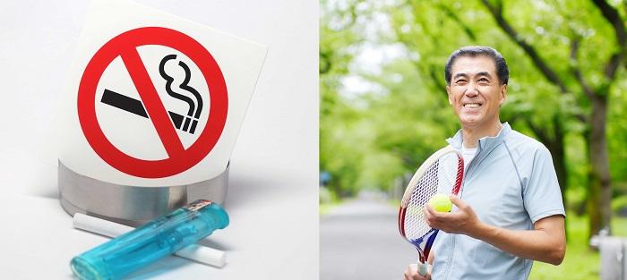 禁煙と適度な運動のイメージ画像