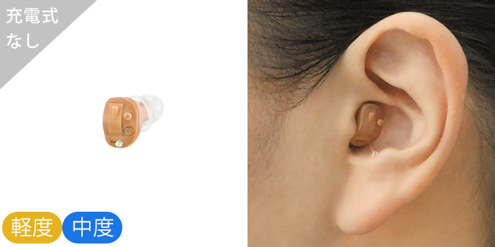 既製耳あな型補聴器本体と装用画像
