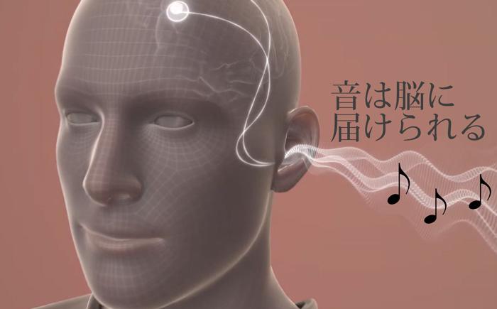 一人ひとり違う音が脳に届きます。